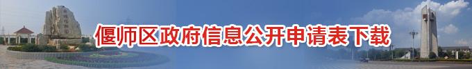 渚��宠�峰��寮�.jpg